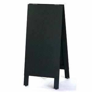 短脚A型黒板(チョークボード) 800×360×390 メニューボード 店舗用 看板