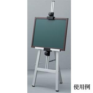 両面黒板(チョークボード)600×450