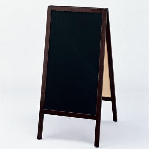 ブラックボード マーカー用 A型 1090×520mm マーカーボード カフェボード ウェルカムボード 黒板 立て看板 玄関