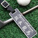 ゴルフ ネームプレート 名入れ 刻印 ステンレス製 囲み 30×95mm 名札 父の日 母の日 敬老の日 記念品【DM便対応】