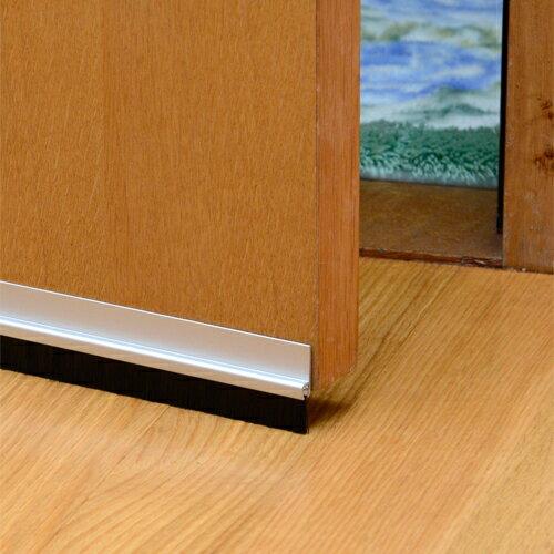 すきま風 防止カバー シルバー 隙間風 対策 ストッパー 接着テープで簡単取付 防風