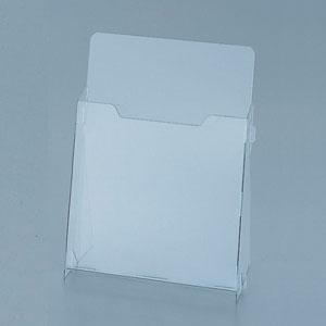 カタログスタンド A4 H286×W232×D130mm 折りたたみ