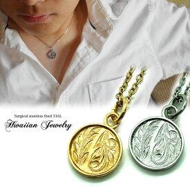 ハワイアンジュエリー アクセサリー メンズ レディース ハワイアン ネックレス ペンダント コイン メダル ブランド ステンレス サージカルステンレス 316L ゴールド シルバー スクロール マイレ