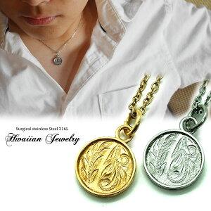 ハワイアンジュエリー アクセサリー メンズ レディース ハワイアン ネックレス ペンダント コイン メダル ブランド ステンレス サージカルステンレス 316L ゴールド シルバー スクロール マ