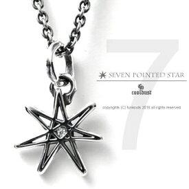 ペンダント ネックレス メンズ ユニセックス レディース ブランド シルバー925 [ cooldust / クールダスト ] seven pointed star pendant 七芒星ペンダント【 送料無料 】 ★ クーポン