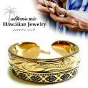 【メール便なら 送料無料 】【 ハワイアンジュエリー 】 リング 指輪 オルテガ フェザー メンズ レディース ハワイア…