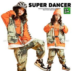 キッズダンス衣装 セットアップ ヒップホップ ファッション ダンス衣装 男の子 ガールズ ベスト パンツ 迷彩 K-POP 韓国