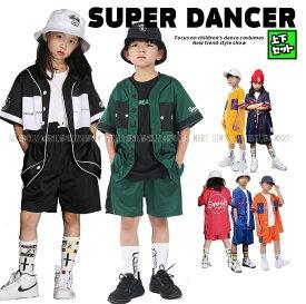 ベースボールシャツ ダンス衣装 キッズ ヒップホップ ファッション セットアップ キッズダンス衣装 男の子 シャツ ズボン 黒 緑 赤 青 オレンジ 紺 黄色