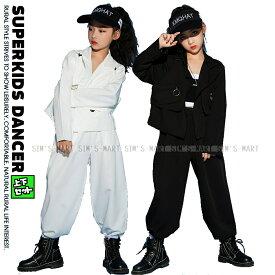 ダンス衣装 ガールズ ジャズヒップホップ セットアップ キッズダンス衣装 ファッション ジャケット パンツ K-POP 韓国 白 黒