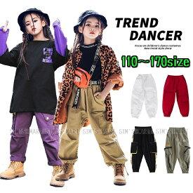 ダンス衣装 パンツ キッズ ヒップホップ ファッション カーゴパンツ キッズダンス衣装 レッスン 男の子 K-POP 韓国 紫 黒 白 ベージュ