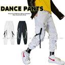 ダンスパンツ ヒップホップ ダンス衣装 ズボン カーゴパンツ レッスン着 レディース メンズ K-POP 韓国 オレンジ 黒