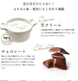 【10号サイズ・生クリーム味】テンプレート文・写真無し祝還暦感謝状ケーキ