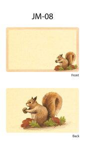 ミニメッセージ カード(12枚入り)★種類たくさん!可愛い おしゃれ アート グリーティングカード・ギフトカード・メッセージカード・greeting card message グリーティング ネームカード