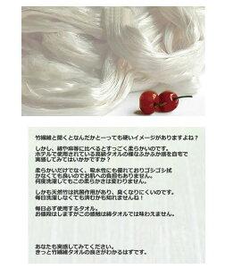 【わけあり】バスタオル 柔軟剤不要バスタオル 竹繊維 でできた綿より 竹バスタオル アウトレット わけあり 肌触り 赤ちゃん ベビー 介護 サロン エステ 洗い替え まとめ買い お買い得