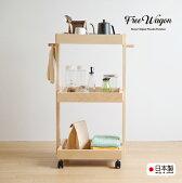 木製「フリーワゴン」キッチンワゴンラック収納石崎家具