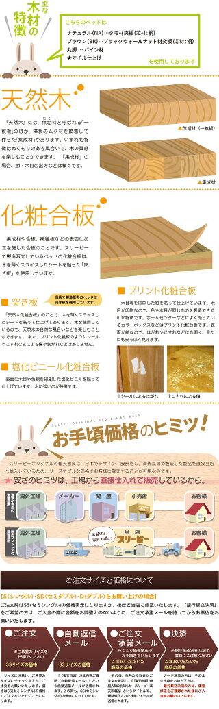 木製ベッドフレーム「GINO(ジーノ)【ヘッドレスタイプ】」セミシングルベッドシングルベッドセミダブルベッドダブルベッドすのこベッドヘッドレスウォールナットタモフレームのみ石崎家具