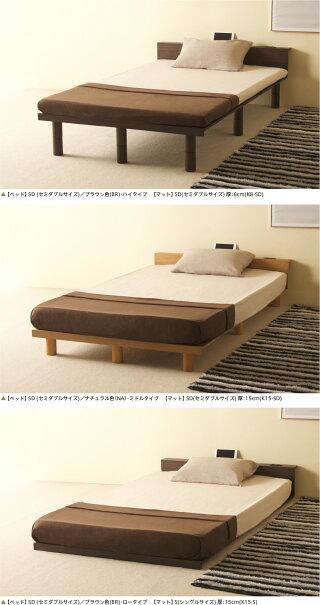 木製ベッドフレーム「mjuk(ミューク)」セミシングルベッドシングルベッドセミダブルベッドダブルベッドすのこベッドウォールナットタモ宮付き棚付きコンセント付きフレームのみ石崎家具
