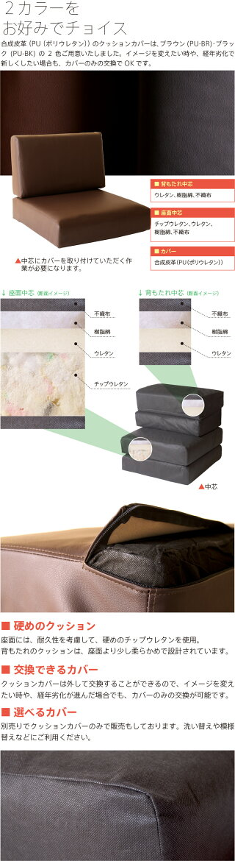 ソファ「モルト(2人掛け)【合成皮革カバー】」2.5人掛け石崎家具