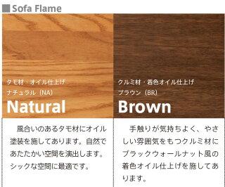 ソファ「モルト」2.5人掛け・2人掛け組立式ソファ【洗えるカバーリング】2×6色石崎家具