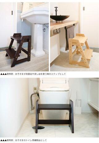 木製「ステップ&スツール【2段】」踏み台石崎家具