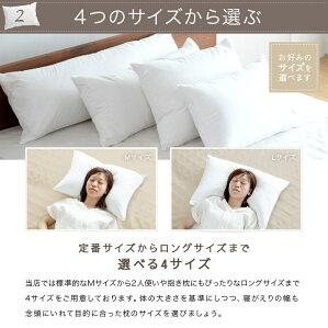 ベーシック枕フェザーMサイズ(43×63cm)