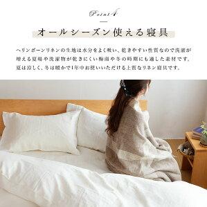 ヘリンボーンリネンボックスシーツシングルサイズ(100×200×35cm)ベッドシーツベットシーツフランス産フレンチリネン麻リネン100%ヘリンボーン織り