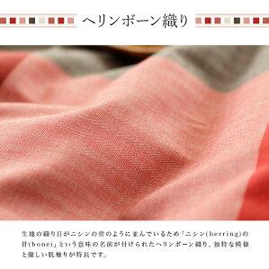 【シングル】キースリー【掛け布団カバー】(150×210cm)