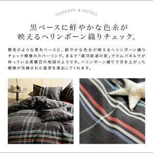 【M】ノクティス【枕カバー】(43×63cm用)