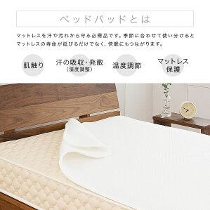 【送料無料】■【Salaf】サラフパッドドライホワイト[2層タイプ](シングルサイズ)【smtb-kb】