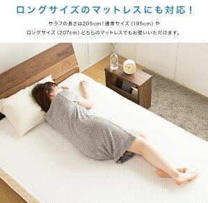 Salafサラフパッドドライホワイト2層タイプ(シングルサイズ)敷きパッド敷パッドベッドパッドベッドパットベットパッドベットパットエアラッセルパッド