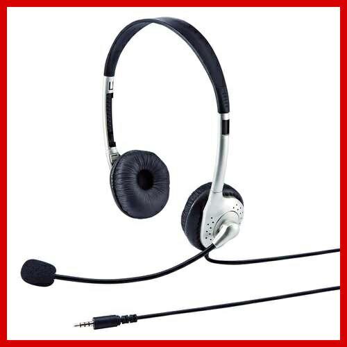 サンワサプライ タブレット用ヘッドセット ヘッドホン マイク MM-HS525TABN Skype(スカイプ)などのボイスチャット対応