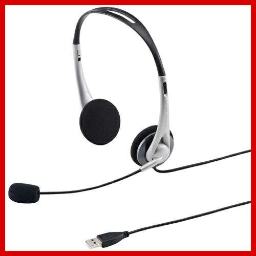 サンワサプライ USBヘッドセット ヘッドホン マイク シルバー MM-HSUSB16SV Skype(スカイプ)などのボイスチャット対応