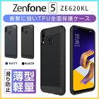 送料無料ZenFone5ze620klTPUケース