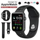 【スポーツに最適】Apple Watch 4 バンド 40mm アップルウォッチ4 バンド スポーツ Apple Watch Series 4 バンド 44mm...