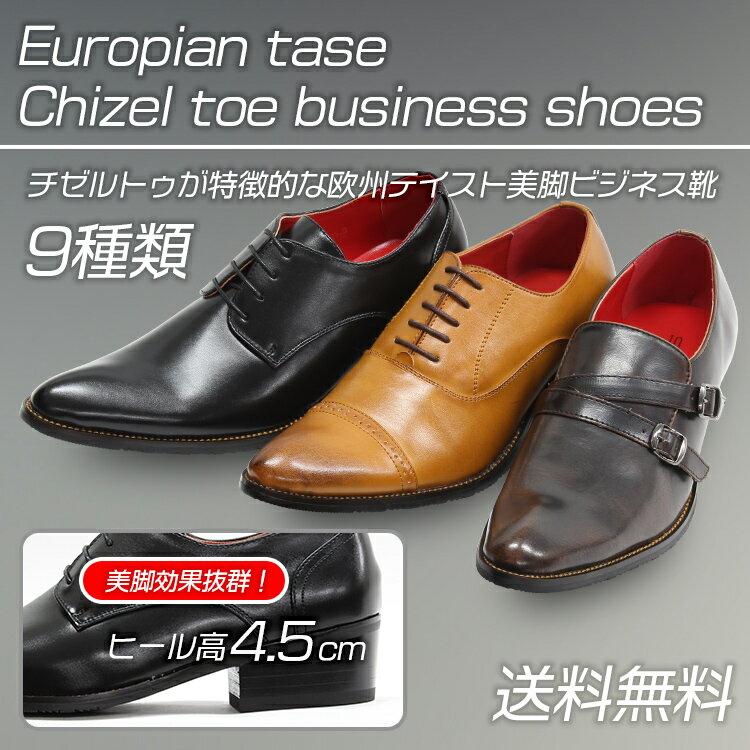 【送料無料】【新作】ビジネスシューズ 革靴 メンズ 紳士靴 ヨーロピアンテイストなデザイン お手入れ簡単 ブラック 黒 プレーントゥ ストレートチップ ダブルストラップ