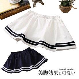 即納 森ガール プリーツデザインでしっかり下半身カバー セーラー風 スカート キュロットスカート ショットスカート miniスカート 中高生 通学 S-L 2色 夏