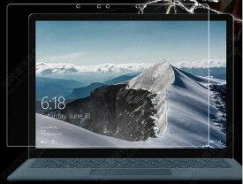 Microsoft Surface Laptop 3 13.5インチ 保護フィルム laptop2 Laptop3 ガラスフィルム laptopフィルム サーフェス ラップトップ スリー 保護 ガラス 強化ガラス 9H 液晶保護フィルム マイクロソフト