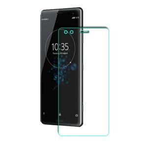 docomo SO-01L 保護フィルム Xperia XZ3 ガラスフィルム au SOV39 softbank 801SO 強化ガラス 9Hメール便 送料無料