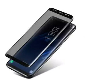 au SCV40 全面保護フィルム docomo Galaxy Note9 SC-01L ガラスフィルム サムスン ギャラクシー ノート9 強化ガラス 9H 曲面対応 全画面保護 メール便 送料無料