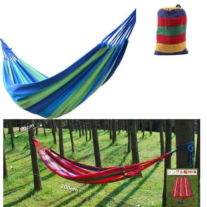 ハンモック キャンプ用寝具 アウトドア レジャー ロープの結び方 野外 外出 屋外 アウトドア レジャー 一人用 キャンプ 野外 癒し 睡眠 送料無料