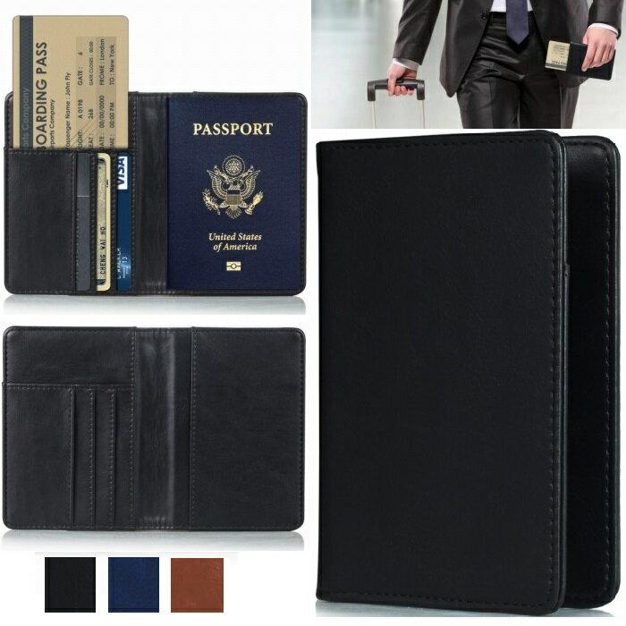 パスポートカバー ケース 海外旅行用品 航空券トラベル パスポートカバー おしゃれ シンプル メール便送料無料