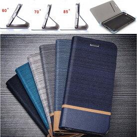 【専用 ガラスフィルム 付き】 Asus Zenfone 4 Max Pro ZC554KL ケース ZC554 カバー 保護フィルム フィルム Zenfone4 Max Pro 手帳型ケース zenfone4 マックス スマホケース メール便 送料無料