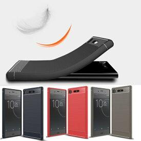Huawei Mate 10 PRO ケース mate10pro カバーsoftbank ファーウェイ メイト10 pro スマホケース メール便 送料無料