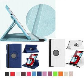 Huawei Mediapad M5 8.4 ケース メディアパッド m5 8 カバー SHT-W09/AL09 8.4インチ 3点セット 保護フィルム タッチペン おまけ フィルム 360度回転 スタンドケース スタンド メディアパッド メール便送料無料