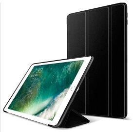 Huawei MediaPad M5 ケース Media Pad m5 8.4 カバー SHT-W09/AL09 huawei media pad スタンドケース スタンド メディアパッド m5 8.4インチ タブレットケース 送料無料 メール便