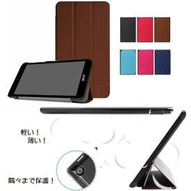 Huawei Mediapad M5 8.4 ケース 【タッチペン・保護フィルム2枚付】 メディアパッド m5 8 カバー SHT-W09/AL09 8.4インチ スタンドケース スタンド メディアパッド メール便送料無料