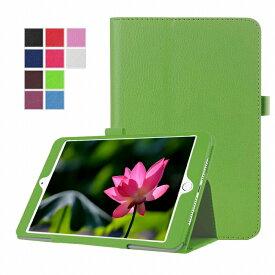 Lenovo Tab E10 ケース TB-X104F カバー ZA470071JP Android Go Edition タブレット スタンドケース スタンド レノボ 10.1インチ タブレットケース 送料無料 メール便