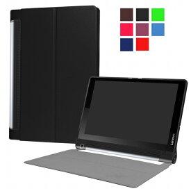 Lenovo yoga Tab3 Plus 10 ケース Tab3Plus 10 カバー 3点セット 液晶保護フィルム タッチペン おまけ スタンドケース スタンド メール便 送料無料