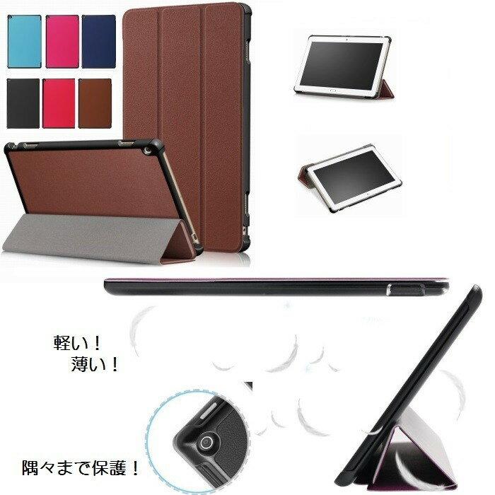 Lenovo TAB4 8 Plus ケース TAB 4 8 プラス カバー 3点セット 保護フィルム タッチペン