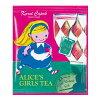 供卡雷爾恰彼克愛麗絲的女孩子球座ALICE'S GIRLS TEA/個包裝茶杯使用的茶袋10P(*2套5P)